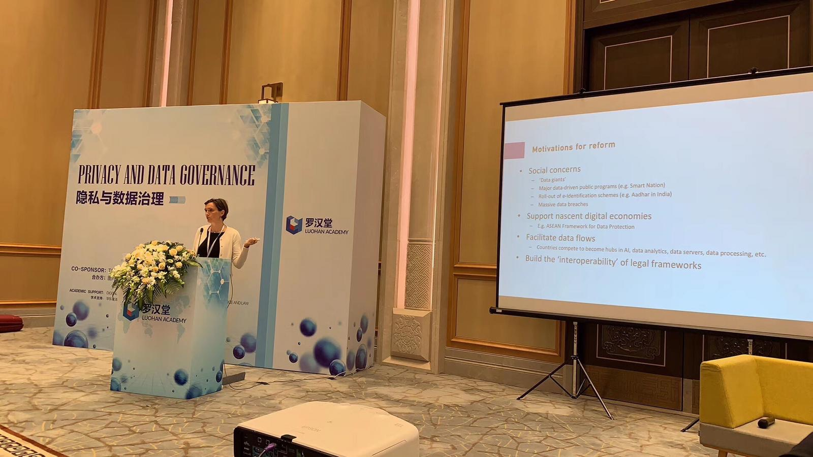 Dr Clarisse Girot of the Asian Business Law Institute at the Luohan Academy's Privacy and Data Governance conference
